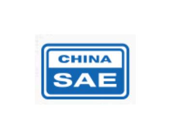 CSAE_logo_news.jpg